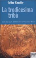 La tredicesima tribù. Storia dei cazari, dal Medioevo all'Olocausto ebraico