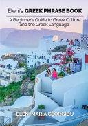 Eleni S Greek Phrase Book