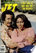 19 янв 1978