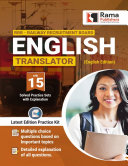 RRB English translator 15 Practice Sets and Solved Papers Book for 2021 Exam with Latest Pattern and Detailed Explanation by Rama Publishers Pdf/ePub eBook