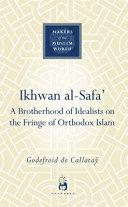 Ikhwan al-Safa'