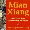 Mian Xiang