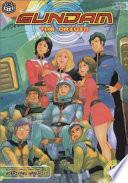 Gundam, the Origin