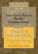 My People s Prayer Book  Birkhot hashachar  morning blessings