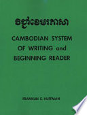 Cambodian System of Writing and Beginning Reader with Drills and Glossary