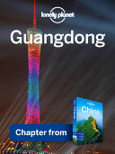 Lonely Planet Guangdong