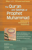 The Qur  an and Sayings of Prophet Muhammad