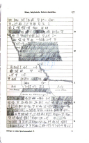 หน้า 177