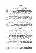 Bulletin de la Soci  t   d arch  ologie copte