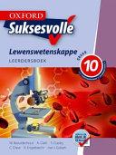 Books - Oxford Suksesvolle Lewenswetenskappe Graad 10 Leerdersboek | ISBN 9780199058570
