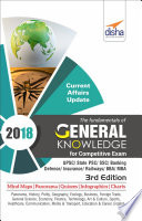 The Fundamentals of General Knowledge for Competitive Exams - UPSC/ State PCS/ SSC/ Banking/ Insurance/ Railways/ BBA/ MBA/ Defence - 3rd Edition