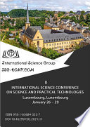 The II International Science Conference on Science and practical Technologies