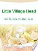 Little Village Head