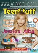 TeenStuff  September 2005