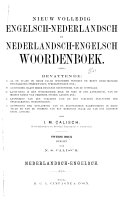 New Complete Dictionary of the English and Dutch Languages ...