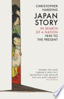 Japan Story Book