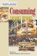 Pdf Consuming Hong Kong