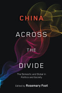 China Across the Divide ebook