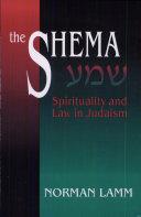 The Shema (p)