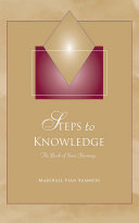 Steps To Knowledge: The Book of Inner Knowing [Pdf/ePub] eBook