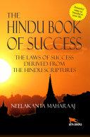 The Hindu Book of Success