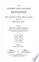 The Chinese and Japanese Repository
