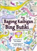 Ang Bagong Kaibigan ni Bing Butiki