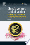 China   s Venture Capital Market Book