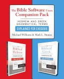The Bible Software Users Companion Pack