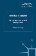 Hizb'Allah in Lebanon