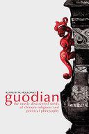 Guodian