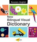 New Bilingual Visual Dictionary  English Russian