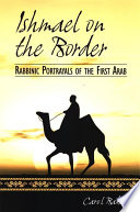 Ishmael on the Border