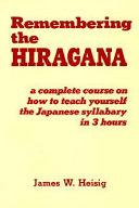 Remembering the Hiragana
