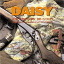 Daisy Air Rifles and BB Guns