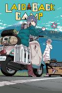 Laid Back Camp  Vol  8