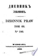 Dnevnik zakonov