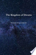 The Kingdom of Dreams