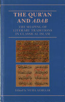The Qur'an and Adab
