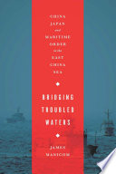 Bridging Troubled Waters Book