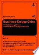 Business-Knigge China