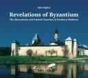 Revelations of Byzantium Book