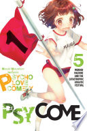 Psycome, Vol. 5 (light novel)