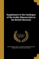 Supplement To The Catalogue Of