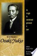 The Autobiography of Ozaki Yukio