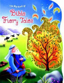 The Big Book of Bible Fiery Tales