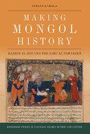 Making Mongol History Pdf/ePub eBook