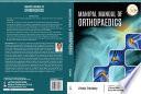Manipal Manual of Orthopaedics