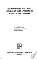 Development of Urdu language and literature in the Jammu Region