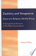 Zealotry And Vengeance